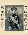 Duan fang, was a member of the Tohoro.jpg