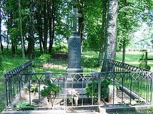 Kapčiamiestis - Plater tombstone