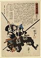 Ebiya Rinnosuke - Seichu gishi den - Walters 9550.jpg
