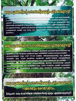 Parambikulam Tiger Reserve - This informational certificate, issued to the visitors, has a write-up indicating monetary value of a tree.