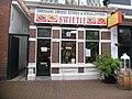 Eethuis Voorstraat Spijkenisse DSCF3628.jpg