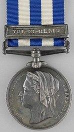 Medalla Egipto 1882 Anverso de cierre Tel El Kebir.jpg