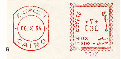 Egypt stamp type B4B.jpg