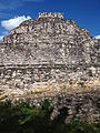 Ek Balam Archaeological Site - Near Valladolid - Yucatan - Mexico - 02.jpg