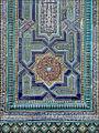 Elément de décor du mausolée dAlim Nesefi (Shah-i-Zinda, Samarcande) (6009389583).jpg