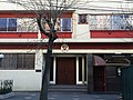 Embajada de Perú en La Paz, Bolivia.jpg