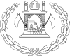 Emblem of Afghanistan (1926-1928).svg