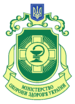 Emblem of the Ministry of Health of Ukraine.png