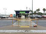 Emerald Airport car park access.jpg