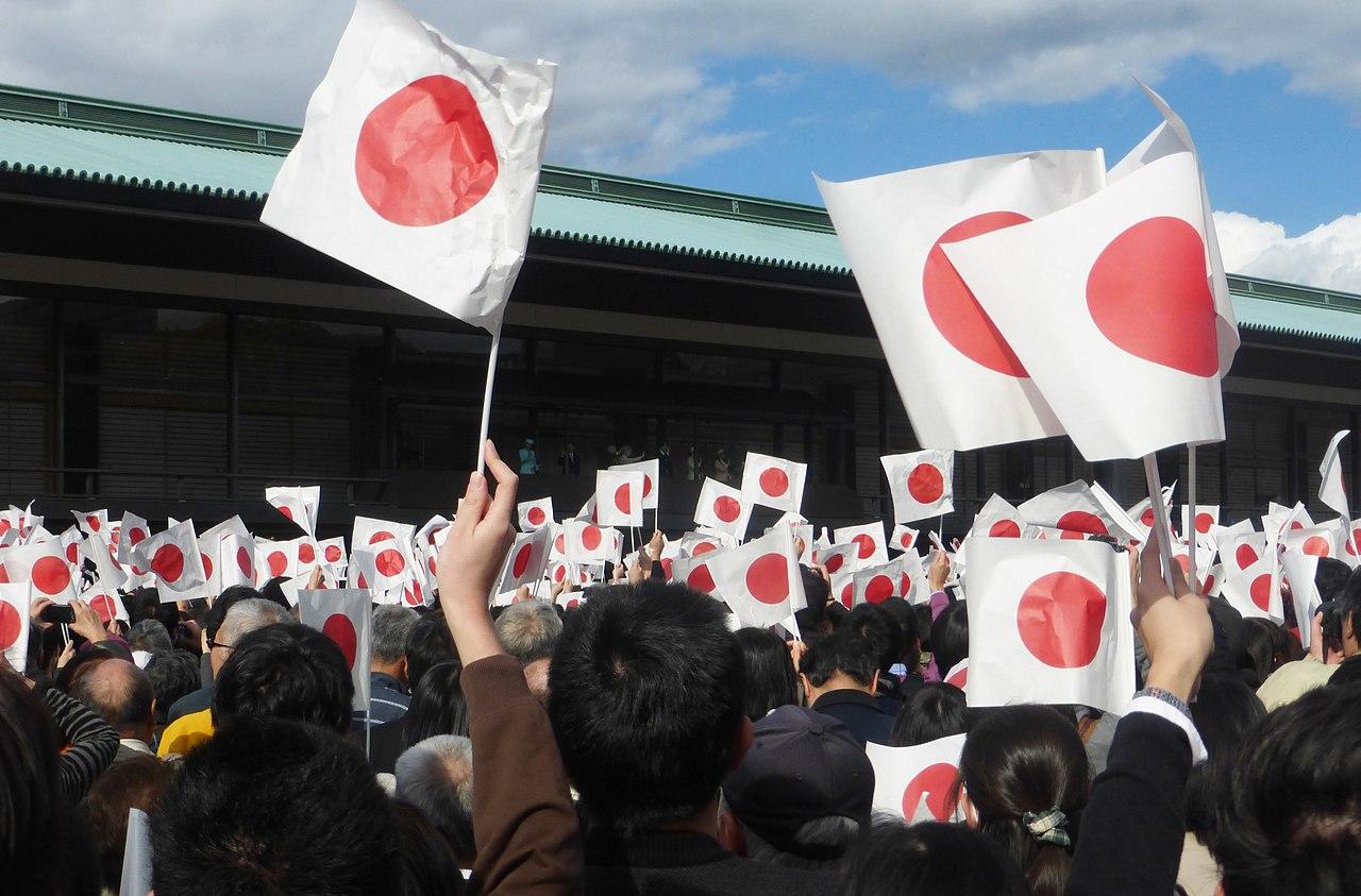 ธงชาติญี่ปุ่น - Wikiwand