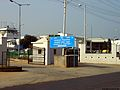 Entrance gate of the airport.jpg