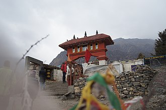 Muktinath - Image: Entrance to Muktinath Temple in Mustang Region of Nepal
