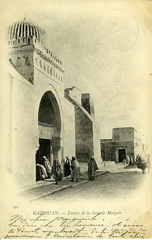 Tunisia : Entry of the Great Mosque of Kairoua...