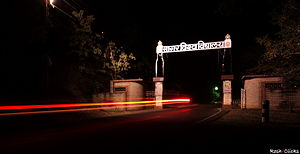 Dr. Hari Singh Gour University - Entrance to Sagar University