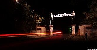 Dr. Hari Singh Gour University - Entrance to Sagar University