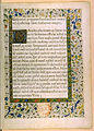 Epistolae Gasparini 1470 Gering.jpg