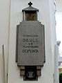 Epitaph of Holy Cross church in Warsaw - 04.jpg