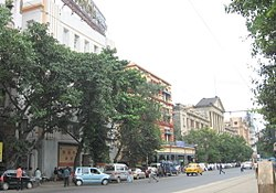 Esplanade Row (East) (now Sidhu Kanu Dahar) in 2007