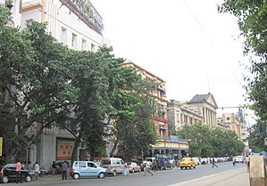 Esplanade, Kolkata - Esplanade Row (East) (now Sidhu Kanu Dahar) in 2007