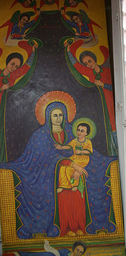 "A traditional Ethiopian depiction of Jesus and Mary with distinctively ""Ethiopian"" features."