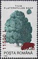 European Bison overprint on stamp Romania 2000.jpg