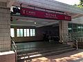 Exit D2, Tianhe Sports Center Station, GZMTR.JPG