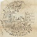 Facsimile 2 copy with lacunae circa 1842.jpg