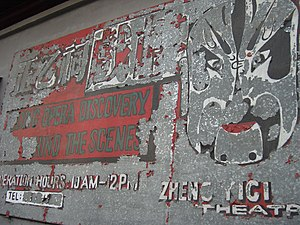 Theatre of China - A faded sign advertising Beijing opera.