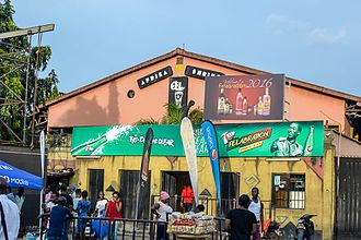 New Afrika Shrine - The New Afrika Shrine, Lagos