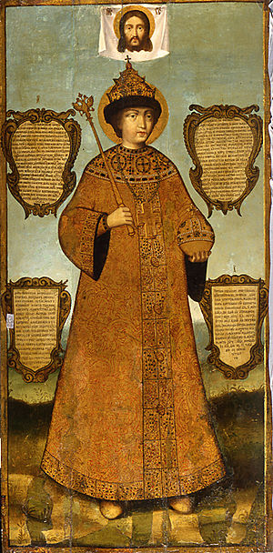 Bogdan Saltanov - A portrait of Feodor III of Russia, commissioned by Sophia Alekseyevna in 1685, has been attributed either to Saltanov or to Ivan Bezmin