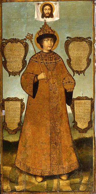 Feodor III of Russia - Posthumous parsuna of Tsar Feodor Alexeevich