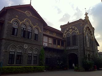 Fergusson College - The Main Building