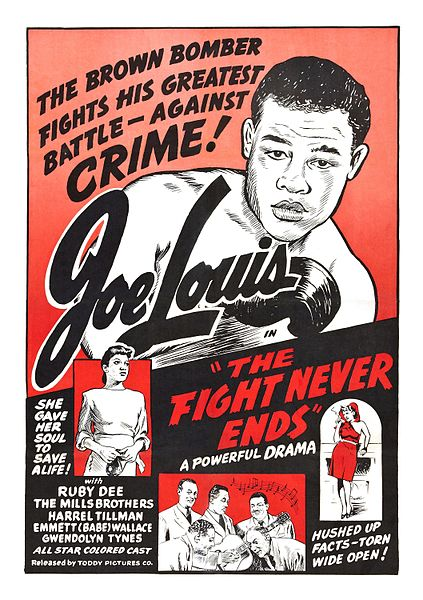 File:Fight Never Ends poster.jpg