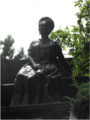 Figura de hierro Frida Kahlo.png