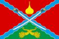 Flag of Azhinovskoe.png