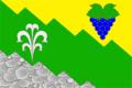 Flag of Nizhnebakanskoe (Krasnodar krai).png