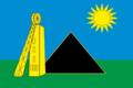 Flag of Uglerodovsky.png