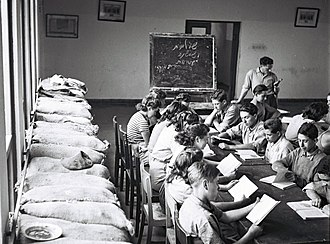Ayanot - Young people studying at Ayanot, 1948