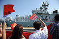 Flickr - Israel Defense Forces - 20 Years of Cooperation with the Chinese Navy (3).jpg