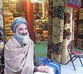 Flickr - boellstiftung - Gesichter Pakistans (5).jpg