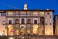 Florencia - Firenze - Galeria degli Uffizi - 02.jpg