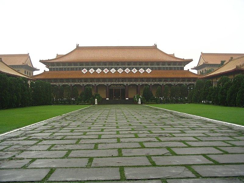 File:Fo Guang Shan.jpg