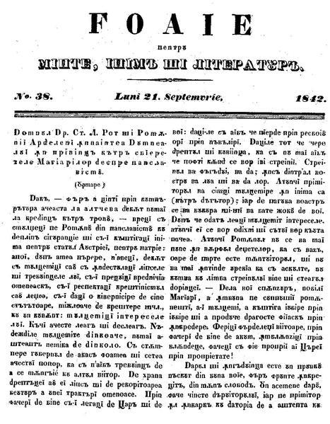 File:Foaie pentru minte, inima si literatura, Nr. 38, Anul 1842.pdf