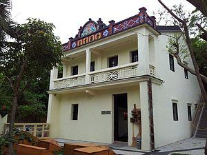 Ma Wan - Fong Yuen Study Hall
