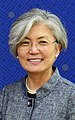 Foreign Minister Kang Kyung-wha - 2018 (37317998101557744515387234794656886571925504) (cropped).jpg
