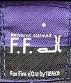 Fox Fire 3.JPG