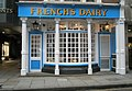 French's Dairy in Chancery Lane - geograph.org.uk - 1651728.jpg