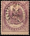 French telegraph stamp used Nantes 1870.JPG