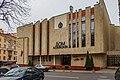 Frunze street (Minsk) p11.jpg