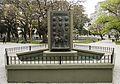 Fuente de la Plaza.jpg